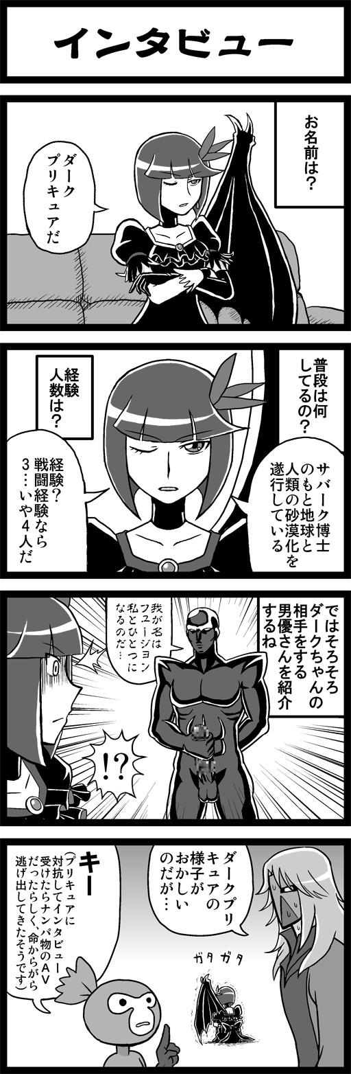 purihato030.jpg