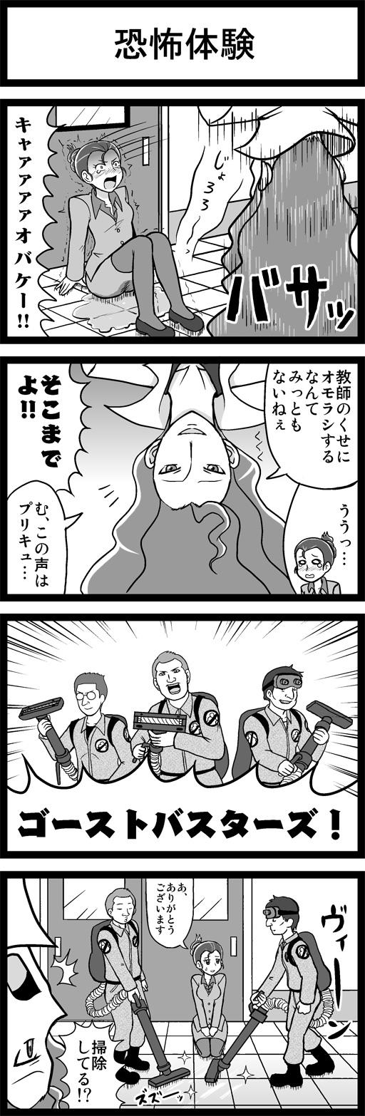 purihato031.jpg