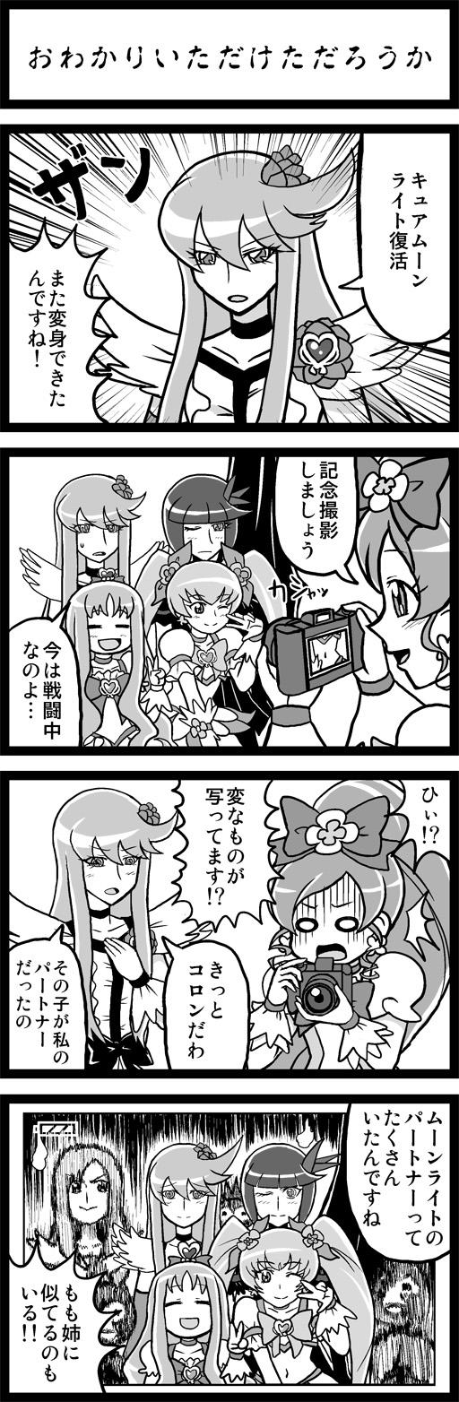 purihato037.jpg