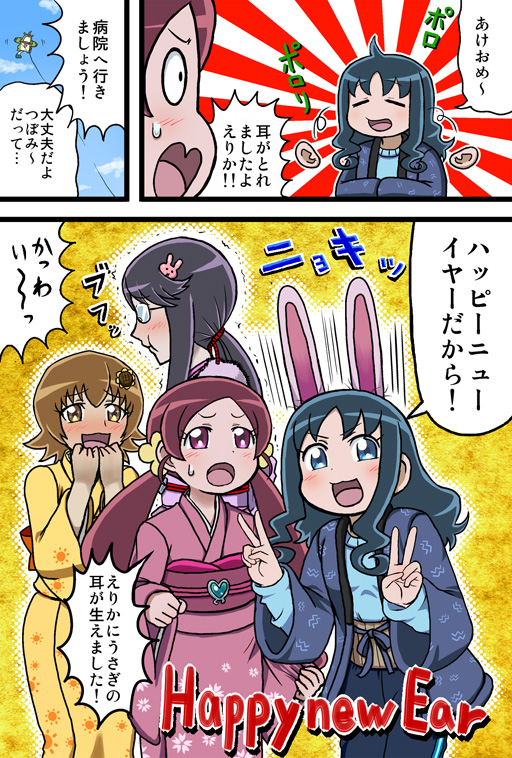 purihato043.jpg