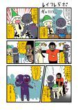 purihato051.jpg
