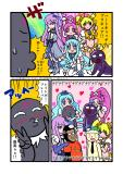 purihato052.jpg