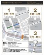 JCA_map.jpg