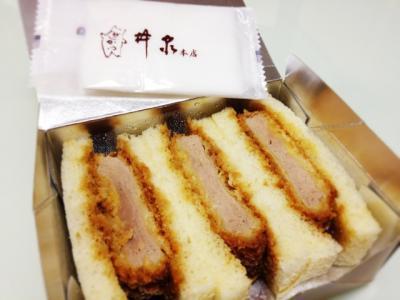tonkatsuomiya1