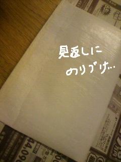 P1001113.jpg