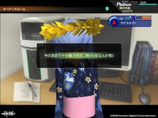 20100901_002.jpg