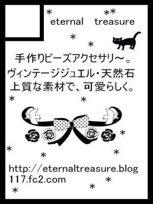 サークルカッ猫コミケ80_convert_20110221232041