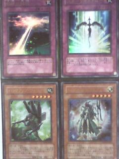 「デュエルディスク 遊星ver.DX」特典カード4枚