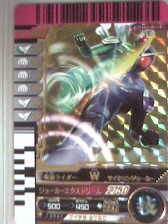 ガンバライド7弾LR「仮面ライダーWサイクロンジョーカー」