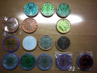 所有しているオーメダル(2010.11.21)