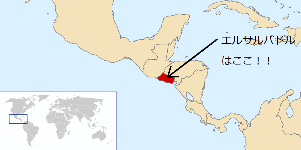 1000px-LocationElSalvador_svg.png