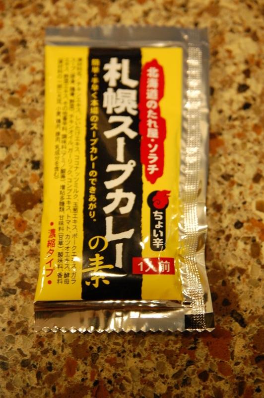 20110729Sorachi1.jpg