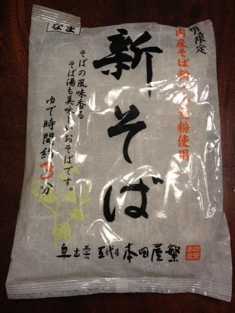2012-01-19 namasoba