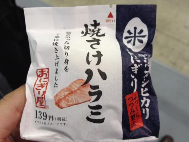 2012-01-24 onigiri