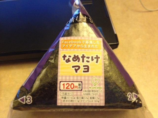 2013-03-02 nametake (2)