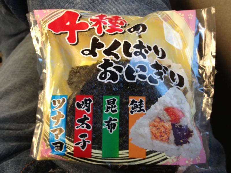 2012-03-14 yonsyu