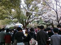 Photo-0064.jpg
