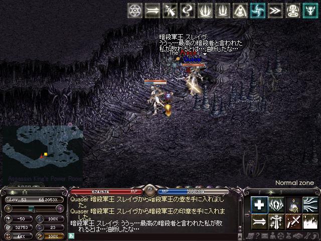 LinC0025.jpg