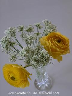 flower2011-1.jpg