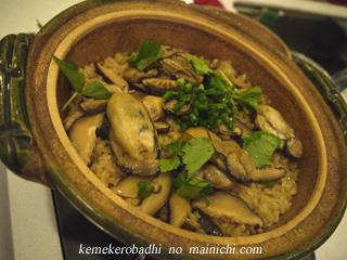 food2011-1.jpg