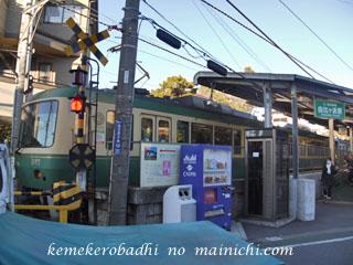 kamakura2013-1-27.jpg