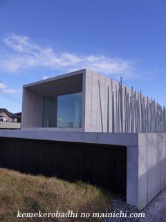 museum2011.jpg