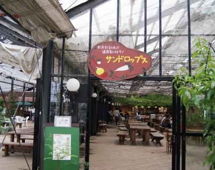 ベジタブルガーデンレストラン