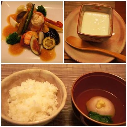 福の湯夕食