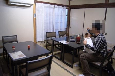 近江屋個室