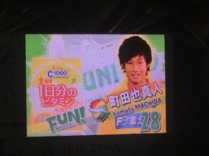 要注目!町田ヤマト選手。