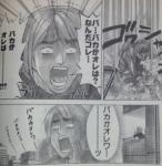 バカか俺はァーーー!!!
