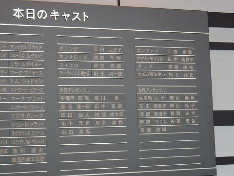 s-CIMG4048.jpg