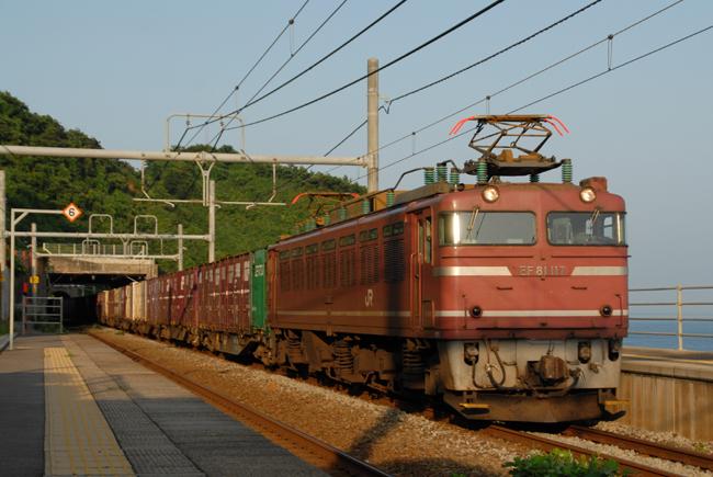 2011-08-04-2 blog3