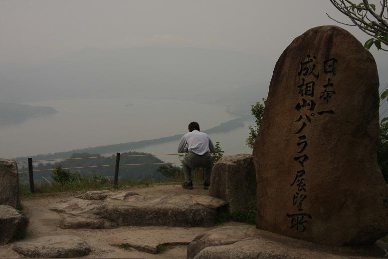 成相寺、2