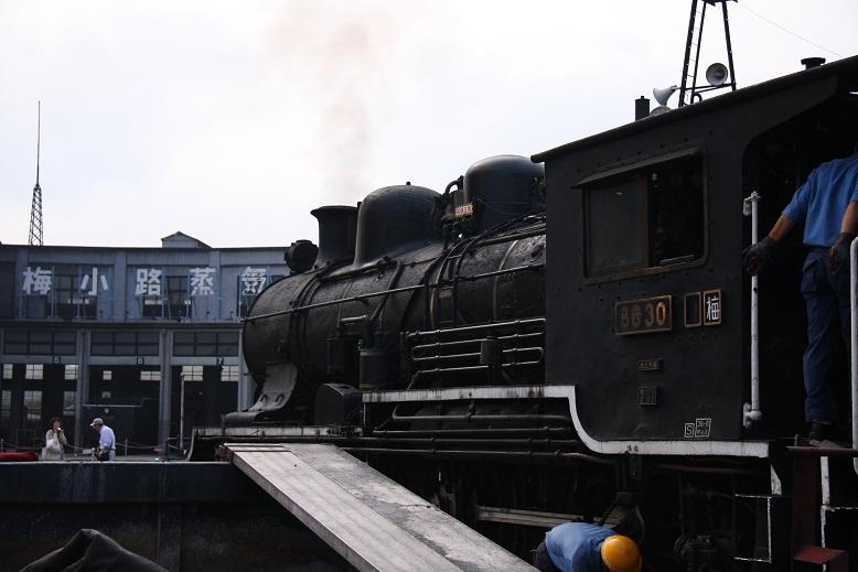 梅小路蒸気機関車館、14