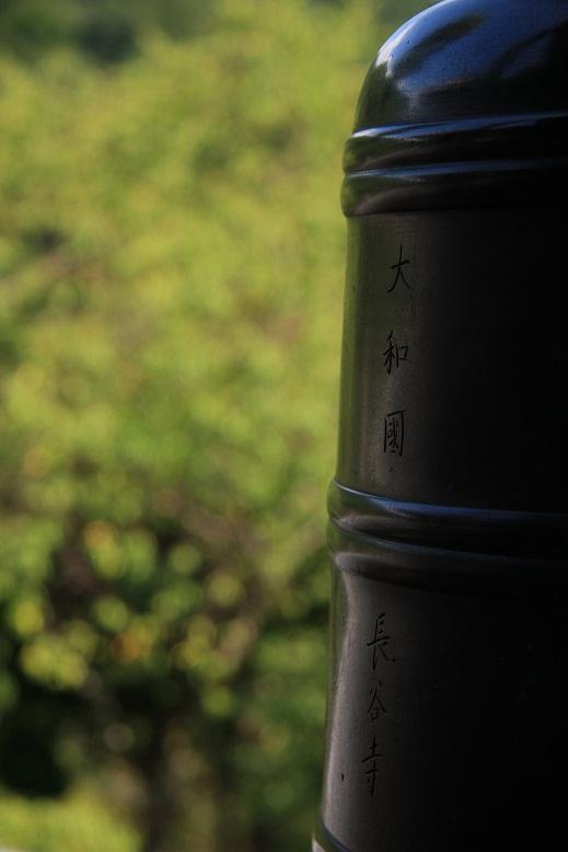 長谷寺、12