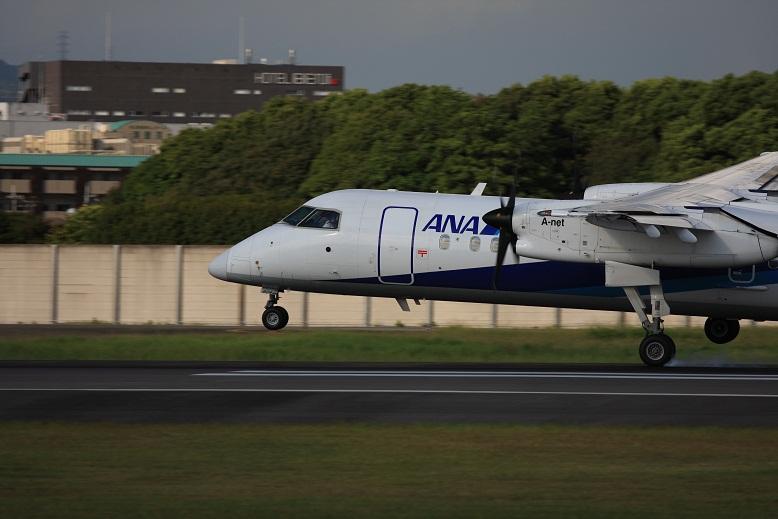 DHC-8 Q400