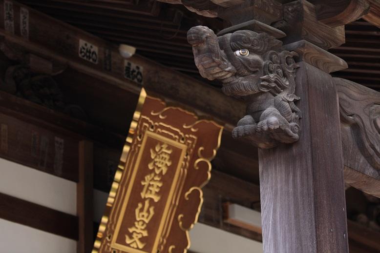 海住山寺、1