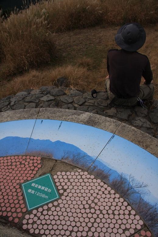 天川村観音峰、5