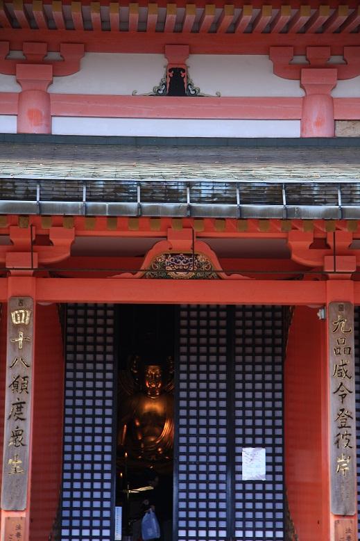 比叡山、延暦寺、2
