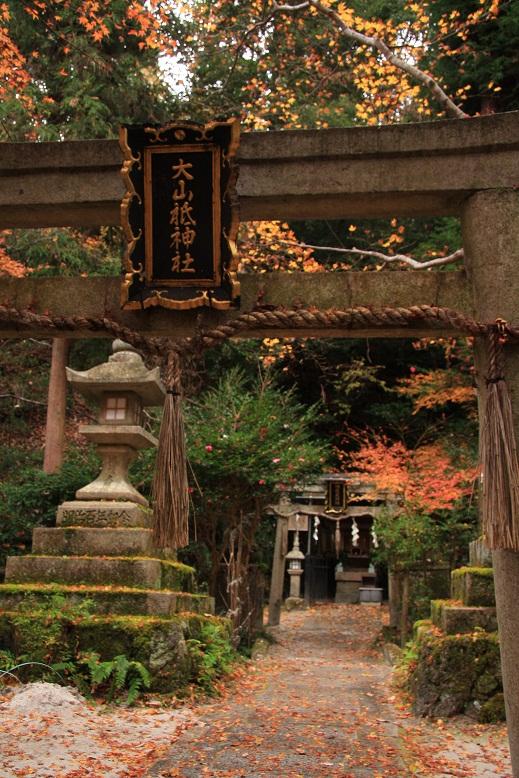 大山祇神社、1