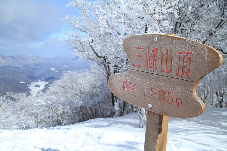 三峰山、9