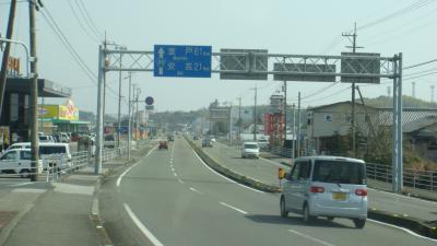 香南のいちインターチェンジ工事の遠景