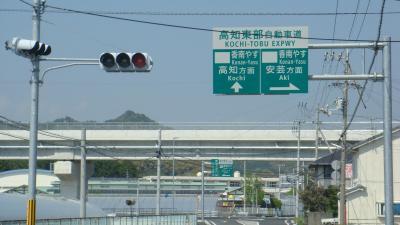 野村倉庫から香南やすインターチェンジを望む