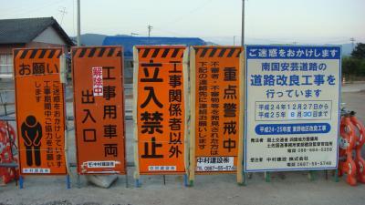 香南のいちインターチェンジの近況その2