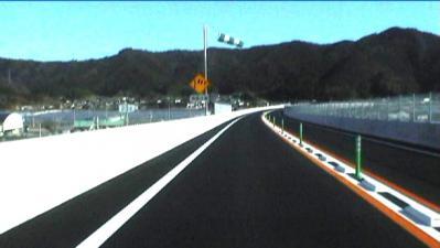 夜須高架橋(強風に注意してください)