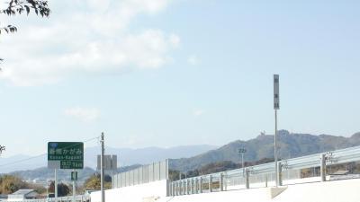 三宝山と高知東部道