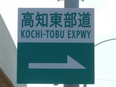 実際の標識