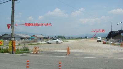 西から見たあけぼの街道未開通区間