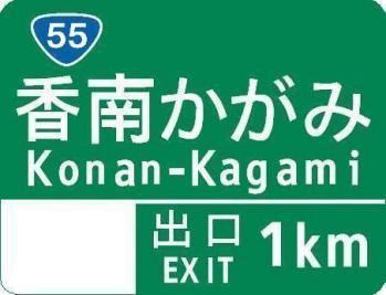 konan-kagami1kmB.jpg